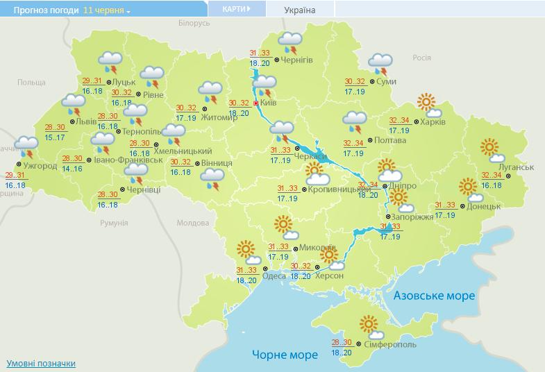 Погода в Киеве и Украине от Гидрометцентра: карта погоды на 11 июня