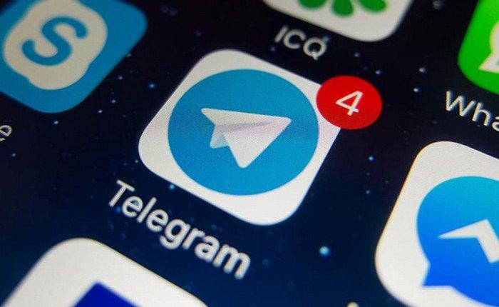 Телеграма