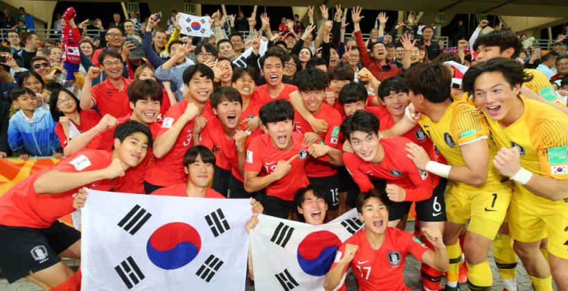 Южная Корея соперник Украины по финалу ЧМ