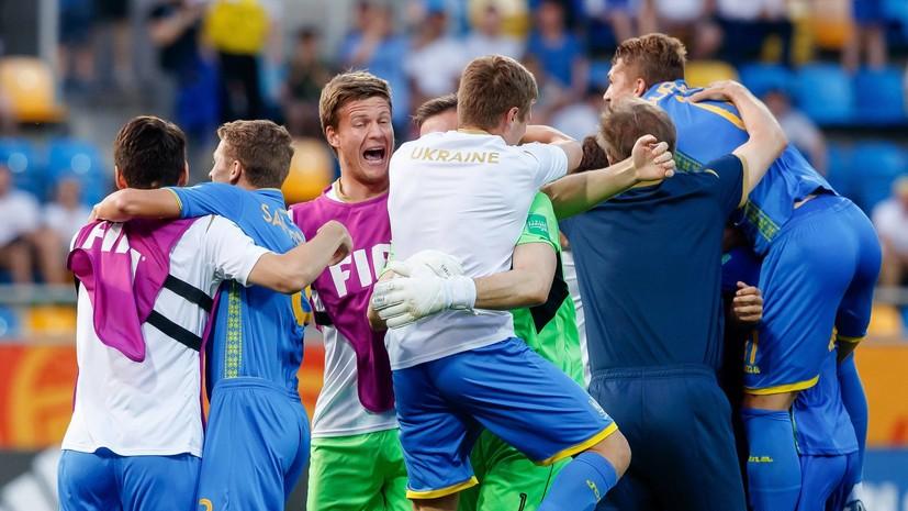 Украина в шаге от чемпионства