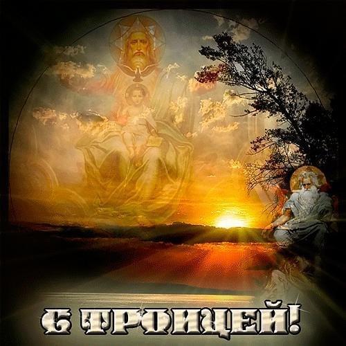 Поздравления с Троицей – картинки