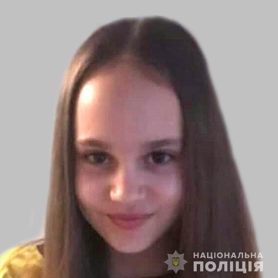 Дарина Лукьяненко