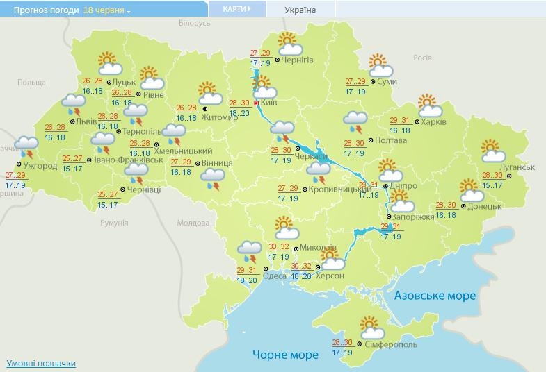 Погода в Киеве и Украине от Гидрометцентра: карта погоды на 18 июня