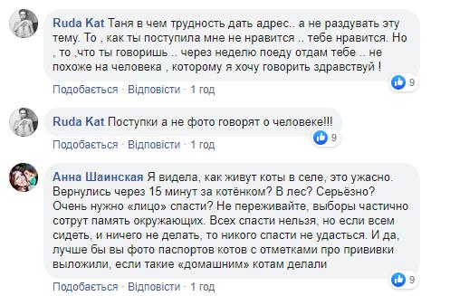 Татьяна Гончарова