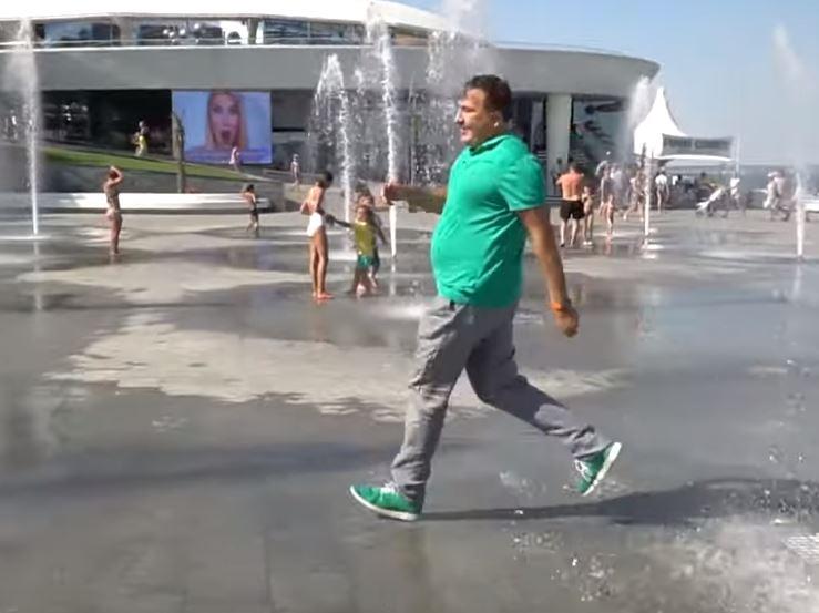 Саакашвили фонтан