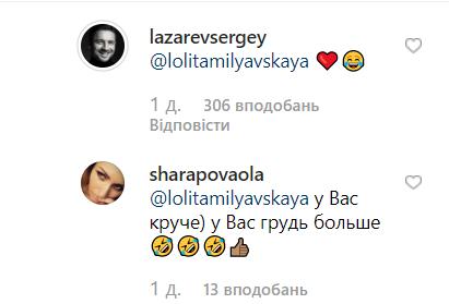 Лолита комментарии