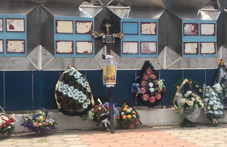 Дарья Лукьяненко, похороны