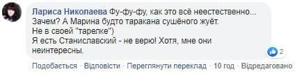 """""""Будто таракана сушёного жуёт"""": в Сети обсуждают унылое фото Порошенко, лопающего плов"""