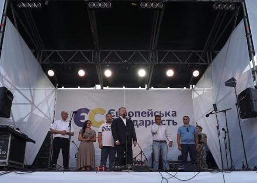 Петр Порошенко — На встрече Петра Порошенко с громадой в Стрые устроили провокацию, пожаловался спикер экс-президента