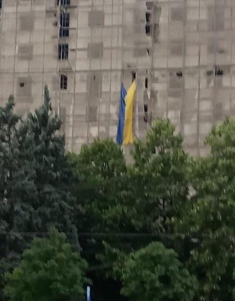 Донецк, флаг
