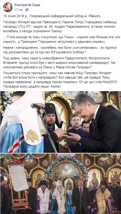 Фарион поразила переменой во внешности — Украинские новости