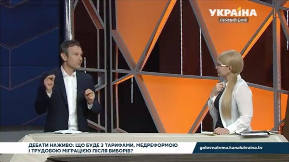 Лидер «Голоса» Святослав Вакарчук назвал Крым русским    socportal