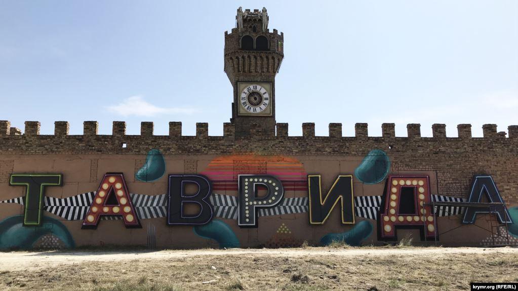 Картинки по запросу фестиваль таврида крым