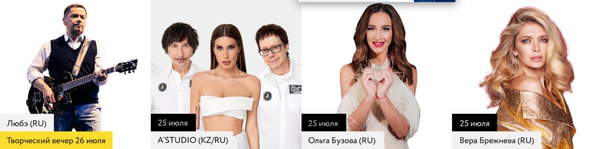 Жара 2019: Вера Брежнева