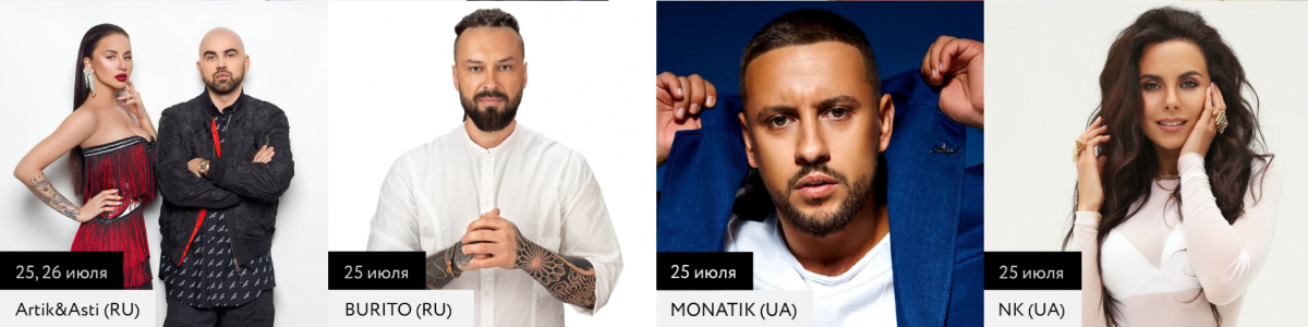 Жара-2019: Настя Каменских и Monatik