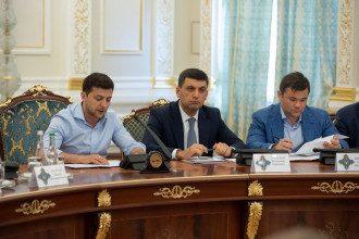 Совещание с участием членов СНБО / president.gov.ua
