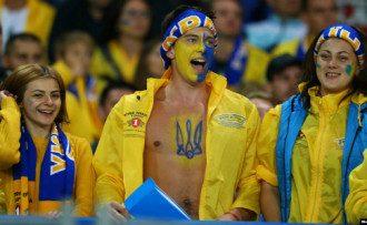 Болельщики Украины в хорошем настроении