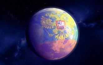Россия, сверхдержава, реванш