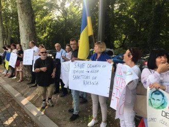 Протестующие собрались возле Совета Европы / Facebook/nikolay.polozov