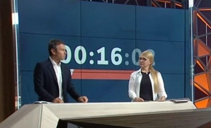 Тимошенко, Вакарчук