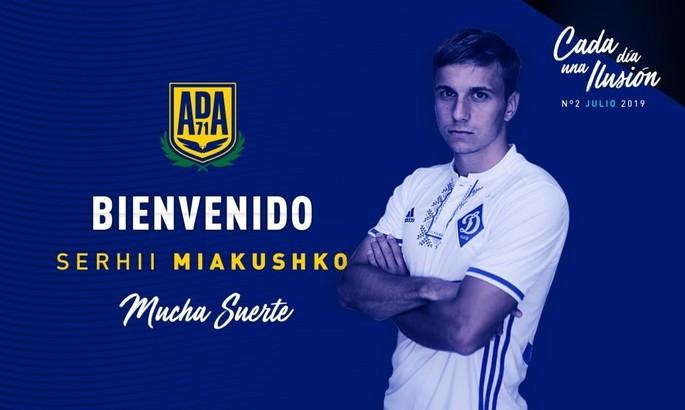 Мякушко продолжит карьеру в испанской Сегунде