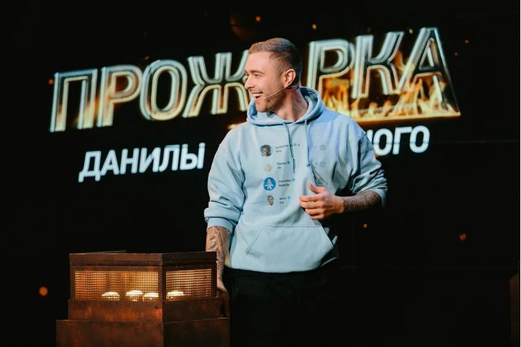 Егор Крид и Данила Поперечный