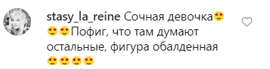 Катя Кищук