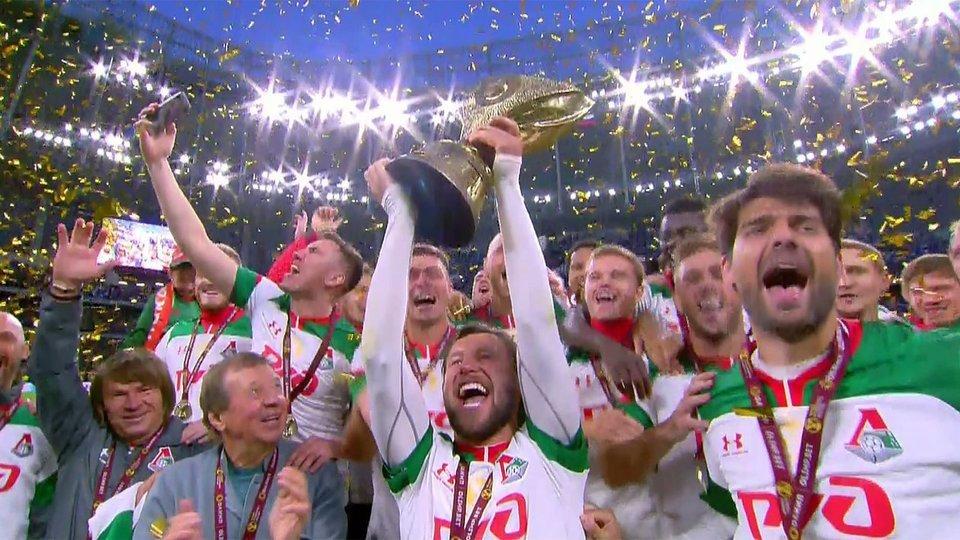 Локомотив выиграл Суперкубок России