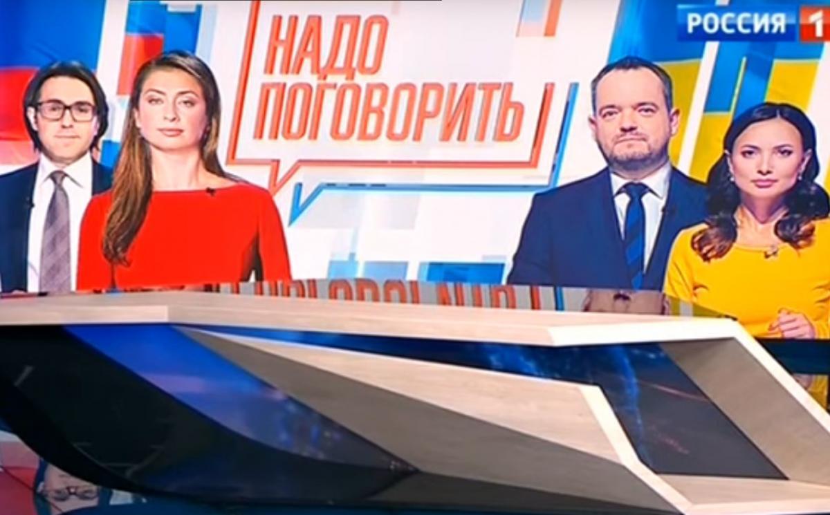 Телемост Украина-Россия проведут: украинские политики расшаркались перед Медведевым в Москве