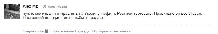 """""""Я мочился в вино и боржоми"""": в скандал с обматеренным Путиным приплели Украину"""