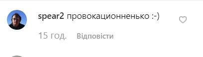 Юлия Михалкова
