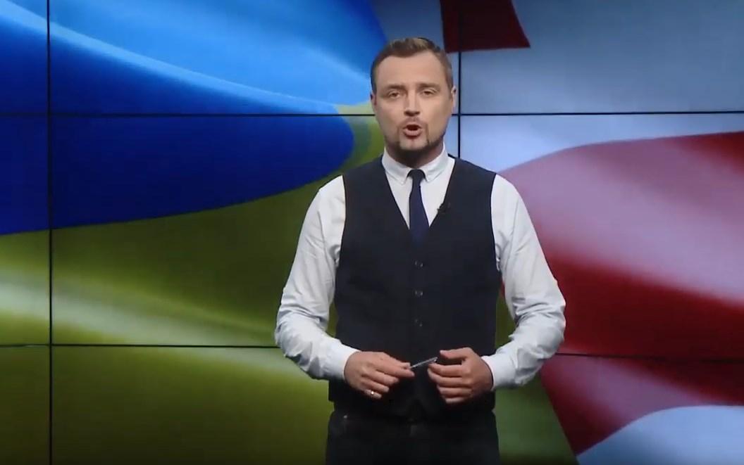 Артем Овдиенко