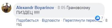 """""""Грановскому пи*дец"""": Суд вернул Куницкого в избирательный процесс"""