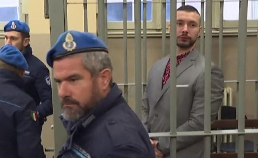 Атошник Виталий Маркив получил в Италии 24 года заключения