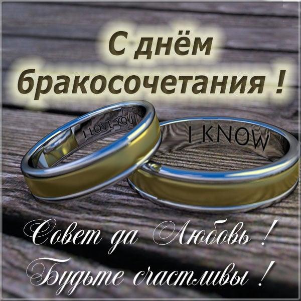 статье поздравление с днем свадьбы екатерины и дмитрия большим