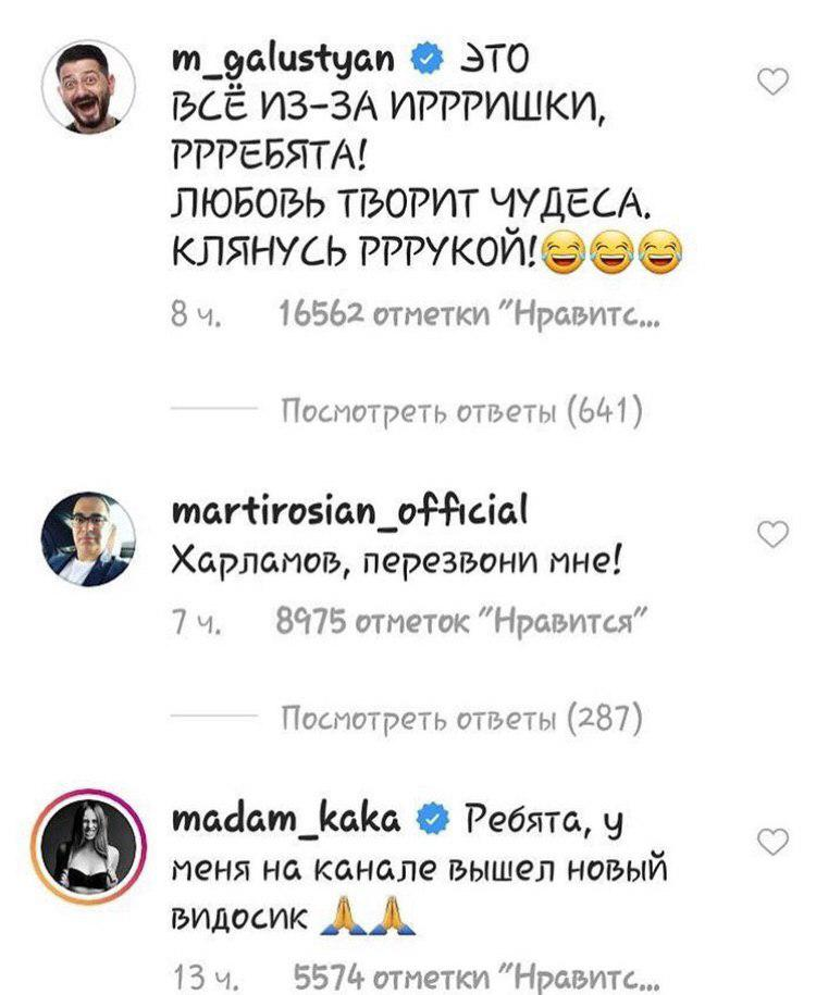 Леди Гага Брэдли Купер
