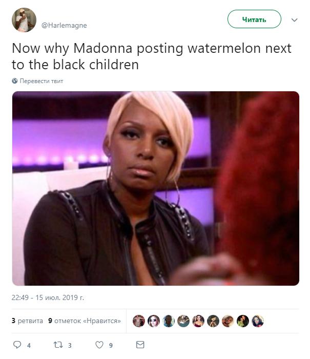Мадонна сняла детей с арбузом