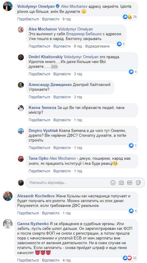 Кузьма Скрябин
