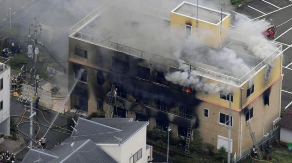 Пожар в Kyoto Animation