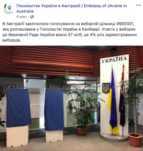 """Выборы в Раду: украинцы в Австралии уже """"отстрелялись"""""""