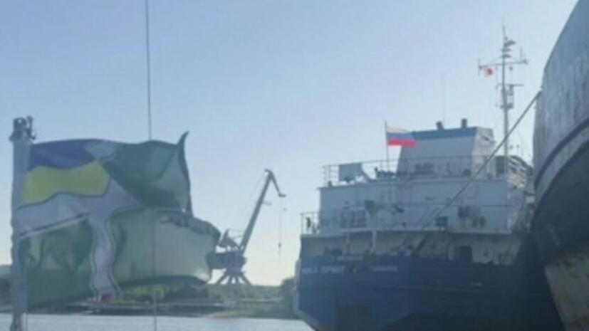 На задержанном в Керченском проливе танкере СБУ провела обыск