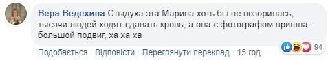 """""""Чума болотная, мозгами поехала"""": """"умирающая"""" Марина Порошенко стала посмешищем в Сети"""