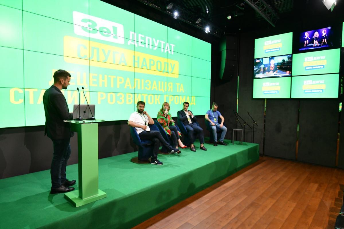 Нардеп поделился, что в парламентском монобольшинстве нет раскола – Зеленский новости сегодня