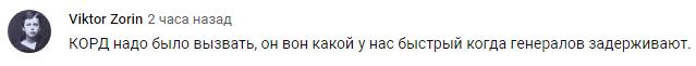 """""""Сь*бались на*уй"""": мажорки возмутили сеть пьяными покатушками на курорте Украины"""