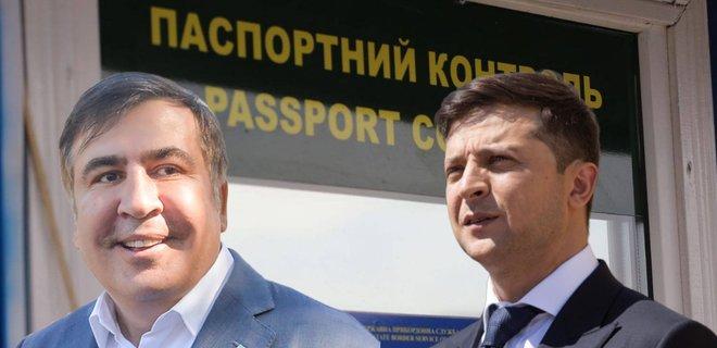 Зеленский Саакашвили