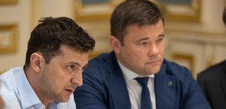 Богдан и Зеленский