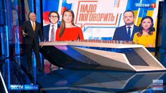 В России задумали мириться через телеканалы / Фото: скриншот из видео