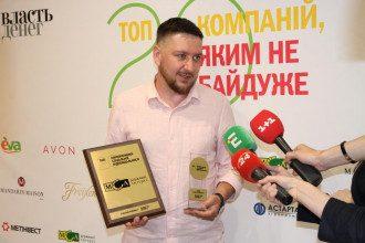 В Киеве отметили ТОП-20 компаний с лучшими корпоративно-социальными практиками