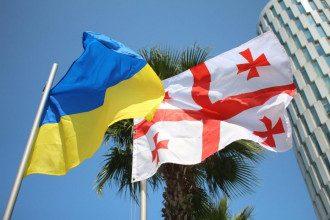 Грузия, Украина, флаг