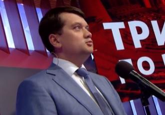 Виктор Медведчук — Украина не посылала Виктора Медведчука в Европарламент, сообщил Дмитрий Разумков